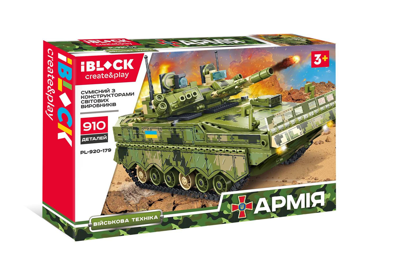Конструктор IBLOCK Армія PL-920-179