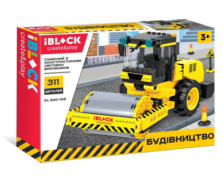 Конструктор IBLOCK Будівельна техніка PL-920-106