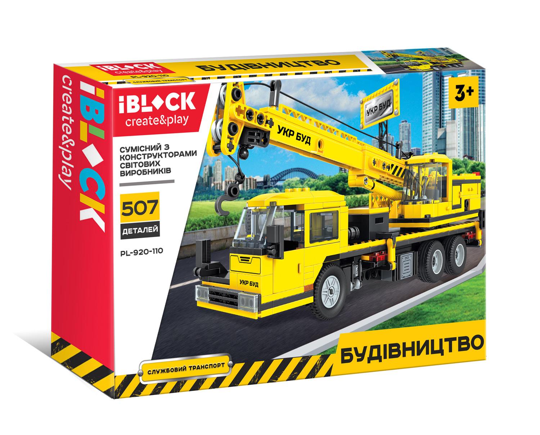 Конструктор IBLOCK Будівельна техніка PL-920-110
