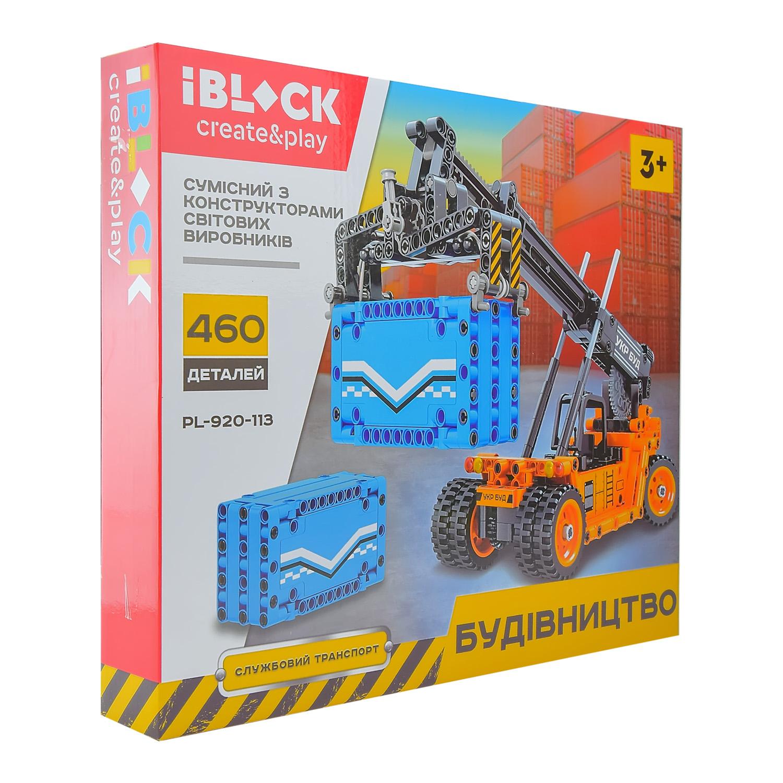 Конструктор IBLOCK Будівельна техніка PL-920-113