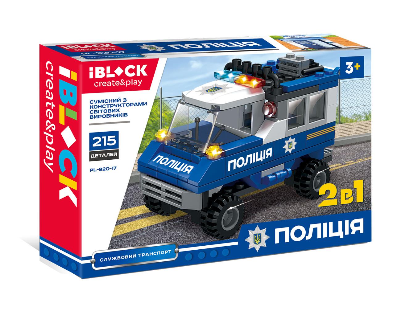 Конструктор IBLOCK Поліція PL-920-17