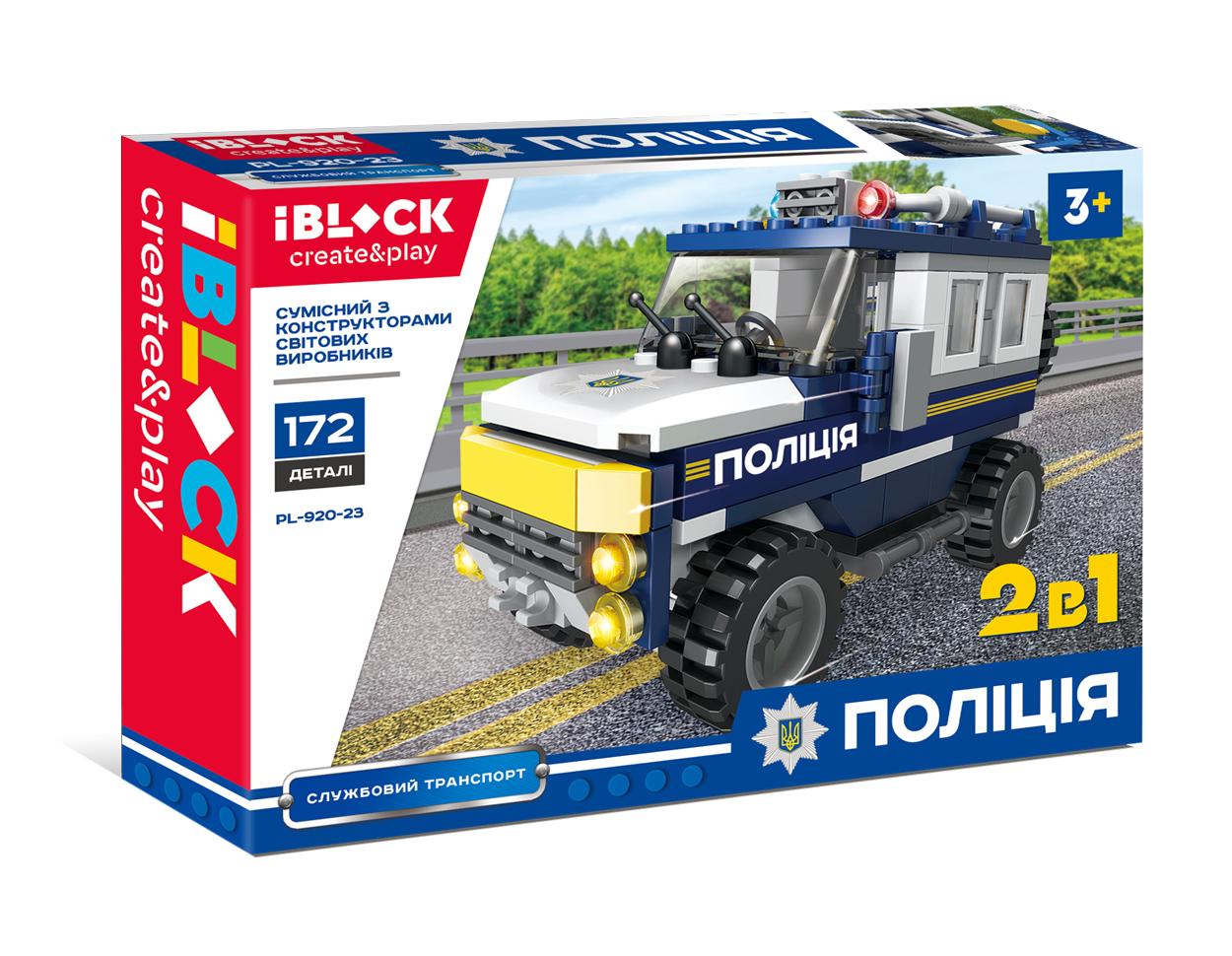 Конструктор IBLOCK Поліція PL-920-23